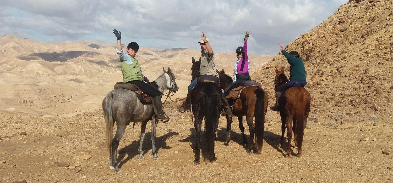 Photo from the Israeli Adventure ride.